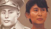Aung San Suu Kyi, prix Nobel de la paix, fille du Général Aung San, le leader de l'indépendance birmane. Enfermée et privée de sa liberté.